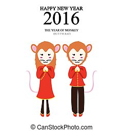 Happy new year 2016 of monkey but i'm rat