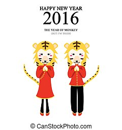 Happy new year 2016 of monkey but i'm tiger