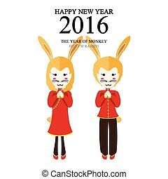Happy new year 2016 of monkey but i'm rabbit