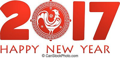 Happy New Year 2017 greetings with Rooster symbol