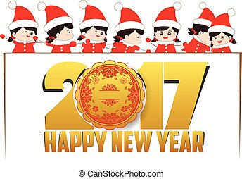 Happy new year 2017 with christmas
