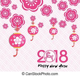 Happy New Year 2018 brush Celebration Chinese New Year of ...