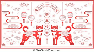 happy new year, 2018, Chinese new year greetings, Year of...
