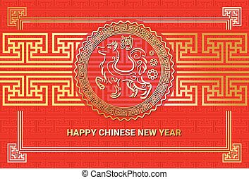 Happy New Year 2018 Chinese Paper Cut Golden Dog On Red Background Asian Holiday Card