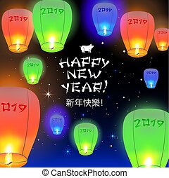 Happy new Year card 2019 greeting card with flying chinese...