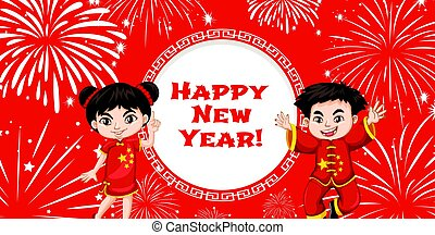Happy New Year card template with two chinese kids