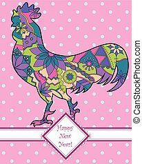 Happy new year card with colorful cock