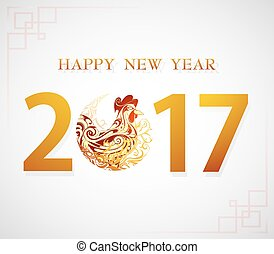 Happy New Year Greeting card for 2017 with Rooster