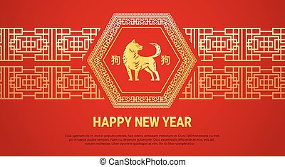 Happy New Year Greeting Card In Chinese Style Golden Asian Ornament On Red Background