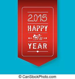 happy new year, karta