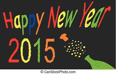Happy NewYear 2015