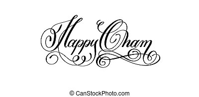 Happy Onam hand lettering calligraphy text to indian holiday...