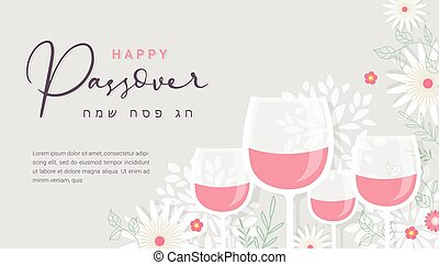happy passover banner with wine glasses and spring flowers. happy passover in Hebrew