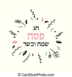 happy passover card with floral decoration, Passover in Hebrew vector illustration
