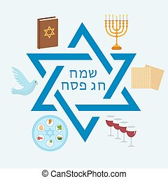 Happy Passover greeting card with torus, menorah, wine, ...