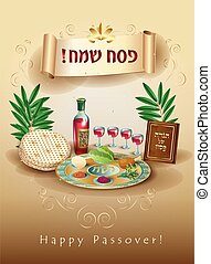 Happy Passover Jewish Holiday Decoration vintage greeting ...