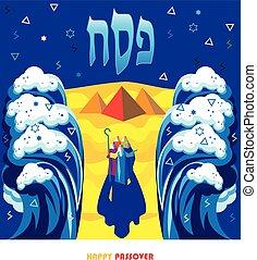 Happy Passover Jewish Holiday modern Exodus greeting card - ...