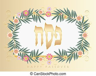 Happy Passover Jewish Holiday vintage greeting card - Happy ...