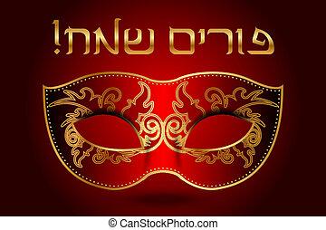 "Happy Purim - Vector ""Happy Purim"" (Hebrew) background with..."
