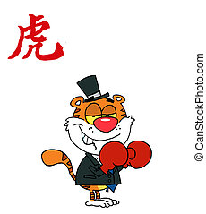 Happy Tiger With Boxing Gloves
