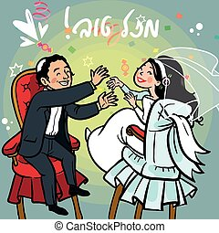 Happy wedding greeting card. Vector illustration