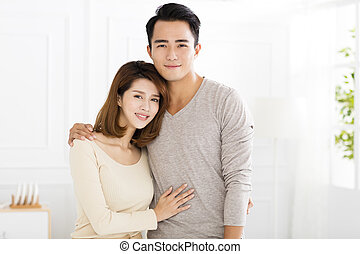 happy young asian couple in love