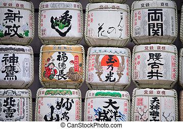 HARAJUKU, TOKYO - March 01:Sake barrels March 01,2015 in ...