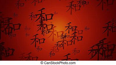 Harmony Chinese Calligraphy Background