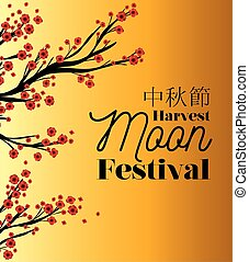 harvest moon festival with flowers tree vector design