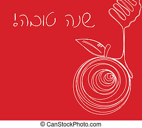 hashana, イラスト, -, ベクトル, rosh
