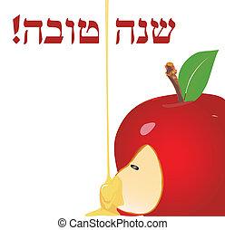 hashana, ilustração, -, vetorial, rosh
