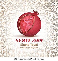hashana, rosh, יהודי, -, דש, שנה, חדש, כרטיס