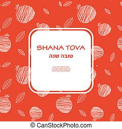 "hashana, rosh, saludo, pommegranate, year"", ""happy, nuevo,..."