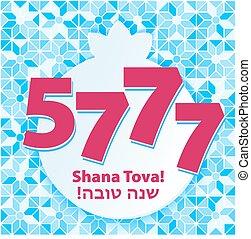 hashana, rosh, tova, -, shana, cartão cumprimento, 5777