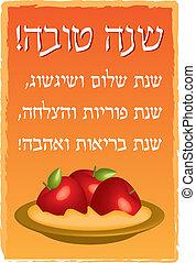 hashanah, feliz, cartão, rosh
