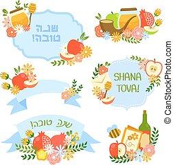 hashanah, rosh, diseños