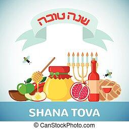 hashanah, rosh, saludo, card.