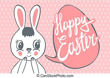 Have Yourself a Very Happy Easter | Easter Bunny Ears Vector