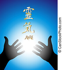Vector illustration of two hands and calligraphic symbol of Reiki over a blue background
