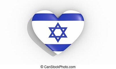 Heart in colors flag of Israel pulses, loop.