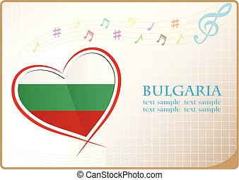 heart logo made from the flag of Bulgaria