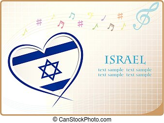 heart logo made from the flag of Israel