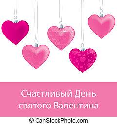 Heart Ornament Card