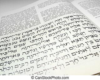 hebrajski tekst