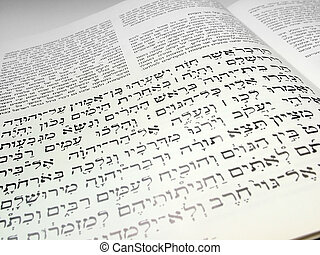 hebreeuws tekst