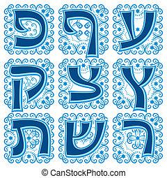 hebrew abc. Part 3