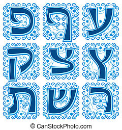 hebrew abc. Part 3
