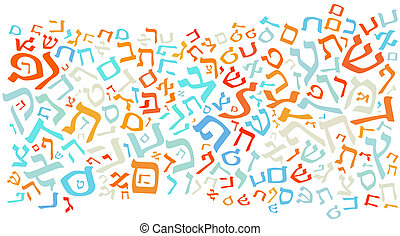 hebrew alphabet background - hebrew alphabet texture...