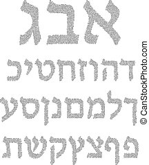 Hebrew alphabet. Font. Vector illustration on isolated background
