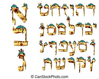 Hebrew font matzo texture. Hebrew letters in kipa and pace. ...